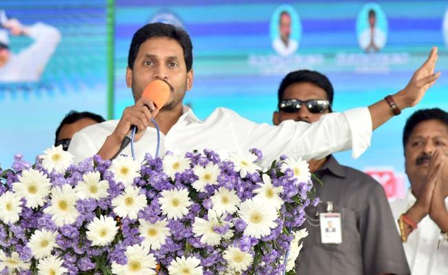 AP CM YS Jagan launch YSR Aarogyasri Filet Project In Eluru - Sakshi