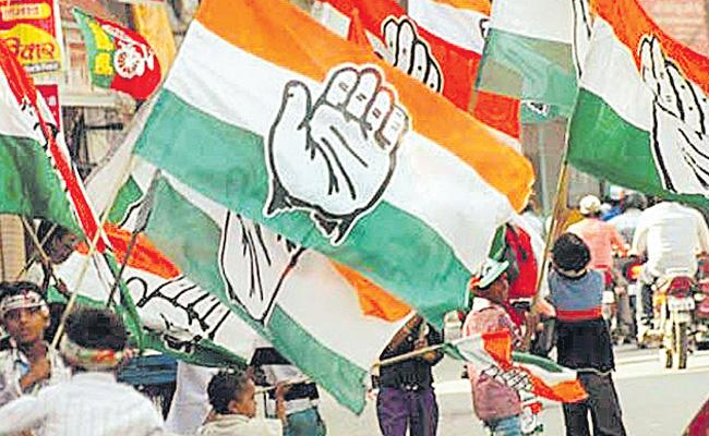 Congress Focus Is On Local Manifesto In Municipal Elections - Sakshi