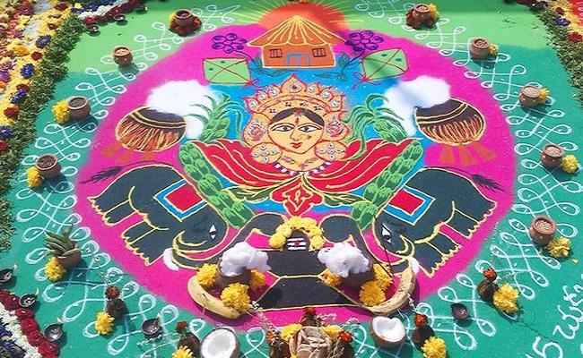 Latest Rangoli Designs for Sankranthi 2020 - Sakshi