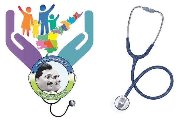 CM Jagan Mohan Reddy Launches New Cards Distribution for ysr Aarogyasri - Sakshi