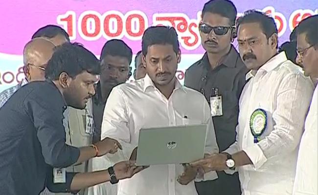 CM YS Jagan Launches YSR Aarogyasri Polite project In West Godavari - Sakshi