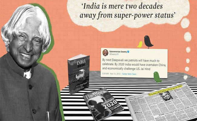 India Vision 2020 Is Utter Flop - Sakshi