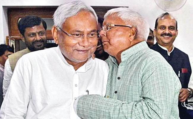 Bihar CM Nitish Kumar Say Lalu Prasad Yadav Have Left Ghosts In CM House - Sakshi
