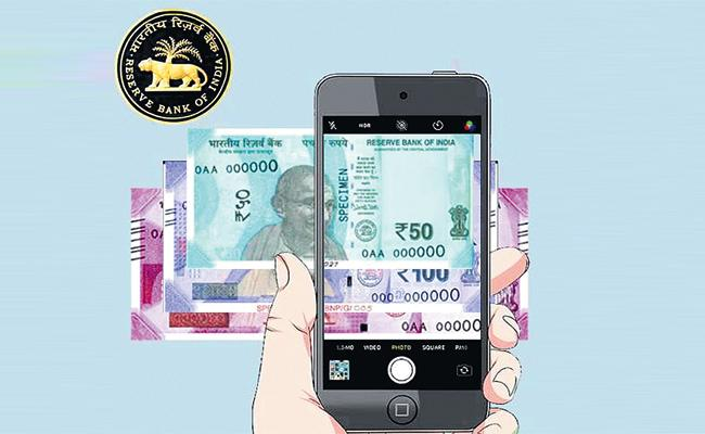 RBI Launch Mobile App For Identify Currency - Sakshi