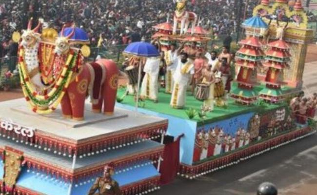 Kerala Tableau Rejected By Center For Republic Day Parade - Sakshi