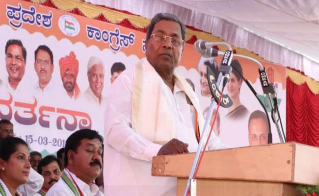Siddaramaiah: PM Narendra Modi Ignoring Karnataka - Sakshi
