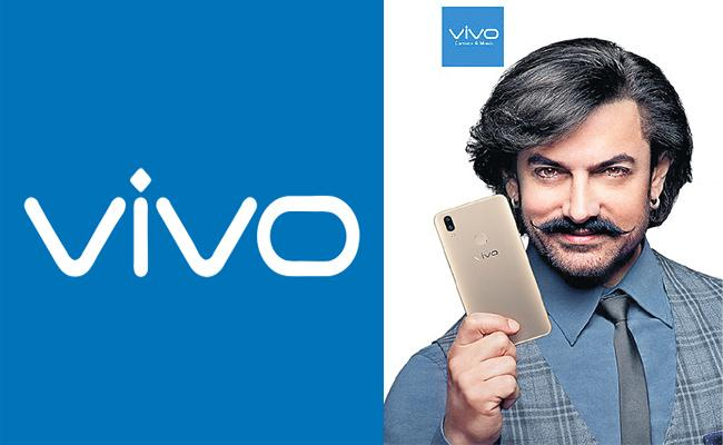 Smart Phone Company VIVO New Campaign With Switch Off Mobile - Sakshi