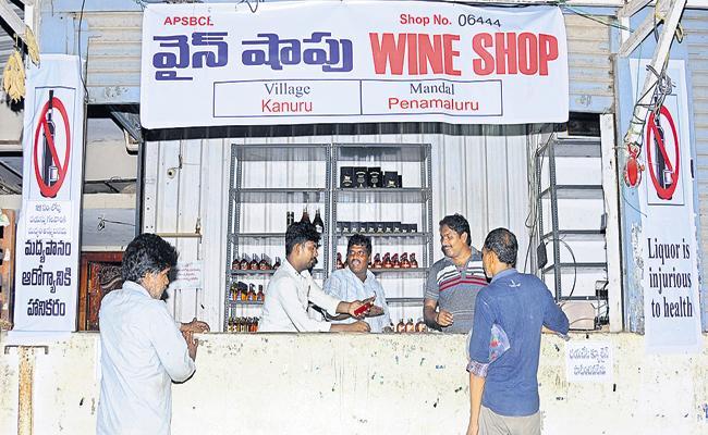 Reverse tenders on liquor store rentals - Sakshi