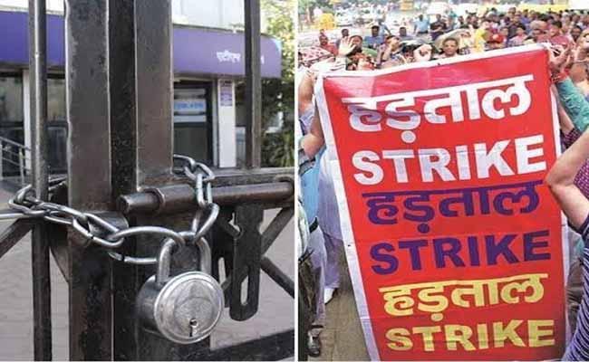 10 lakh bankers to strike work on Jan 31 and Feb 1 - Sakshi