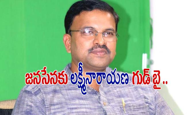 JD Laxminarayana Quits Janasena Party - Sakshi
