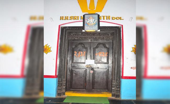 TDP Followers And Leaders Occupied Tirupati Mattam Donars Lands And Properties - Sakshi