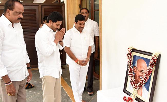 Let Us Rededicate Ourselves towards MahatmaGandhi teachings, Tweets CM Jagan - Sakshi