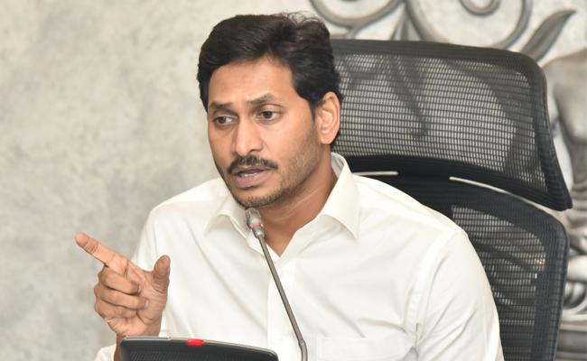CM Jagan Mohan Reddy Review Meeting With Civilian Department In Amaravati - Sakshi