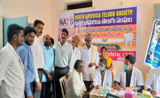NATS Free Dental Camp Activity Held in Guntur - Sakshi