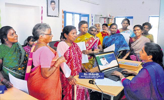 Public happy On the performance of village and ward secretaries - Sakshi