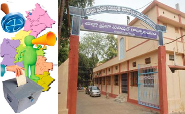 Local Reservations Are Finalized In Vizianagaram District - Sakshi