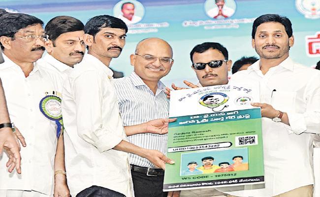 CM YS Jagan Comments at the inauguration of YSR ArogyaSri Pilot Project - Sakshi