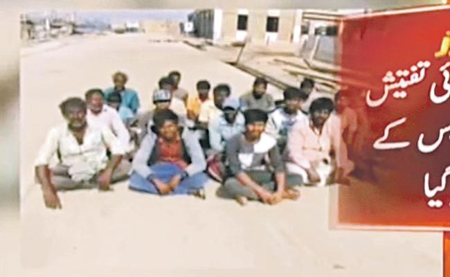 AP Fishermen Release From Pak on Jan 6th - Sakshi