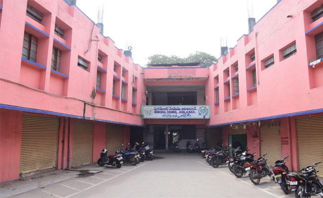 Adilabad Municipality Special Story - Sakshi