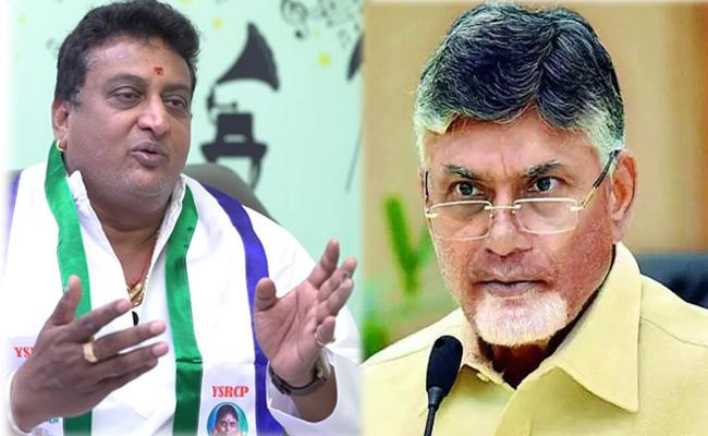 SVBC Chairman Prudhviraj Fires on Chandrababu Naidu - Sakshi