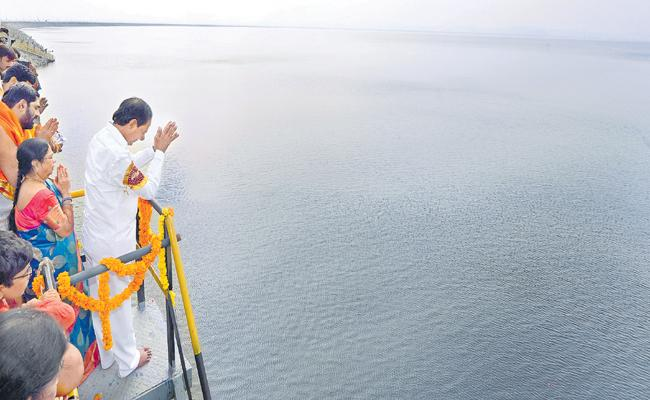 KCR Jalaharati for Midmaner - Sakshi