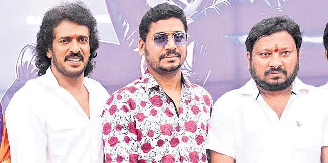 Upendra At Kabza Movie Launch - Sakshi