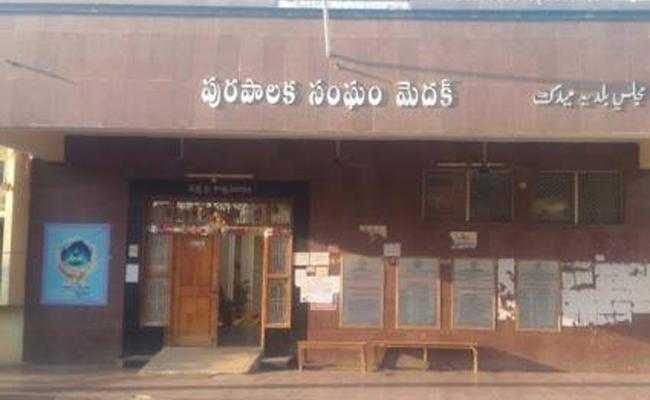 Reservations Announced In Medak Regarding Local Elections - Sakshi