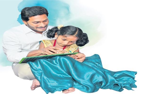 Huge Response To the Jagananna Amma Vodi Scheme From Poor Families - Sakshi
