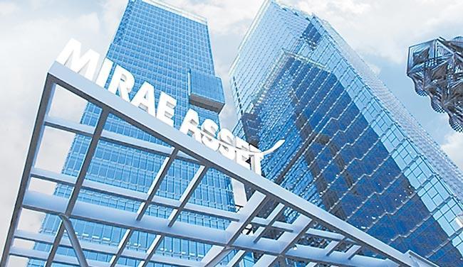 Mirae Asset Tax Saver Fund ELSS funds - Sakshi