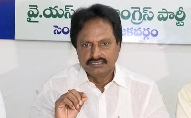 YSRCP Trade Union Support To Workers Universal Strike - Sakshi