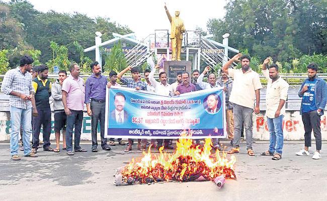 Dalit Unions Fires On Chandrababu - Sakshi