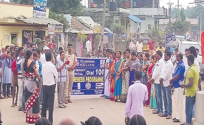 Telangana police force for innovative program - Sakshi
