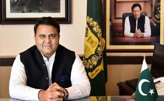 Pak Minister Slaps TV Anchor For Linking Him With TikTok Artist - Sakshi