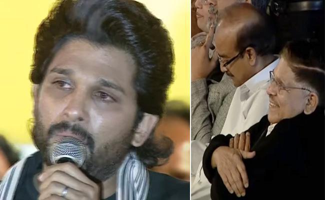 Allu Arjun Very Emotional Speech at Ala Vaikunthapurramuloo Musical Concert - Sakshi