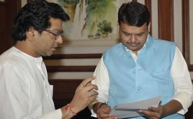 Raj Thackeray Meeting With Fadnavis - Sakshi