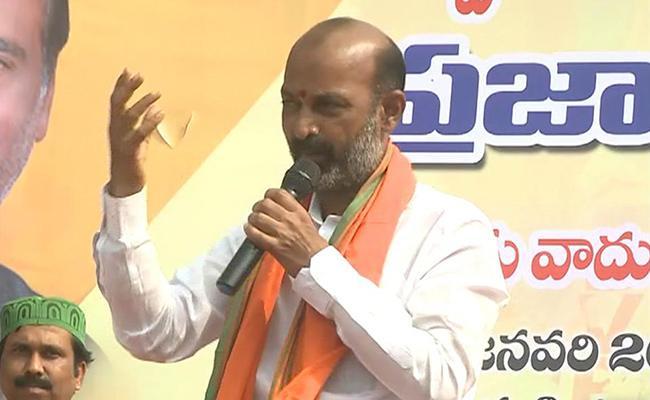 KarimNagar BJP MP Bandi sanjay Comments on CAA - Sakshi