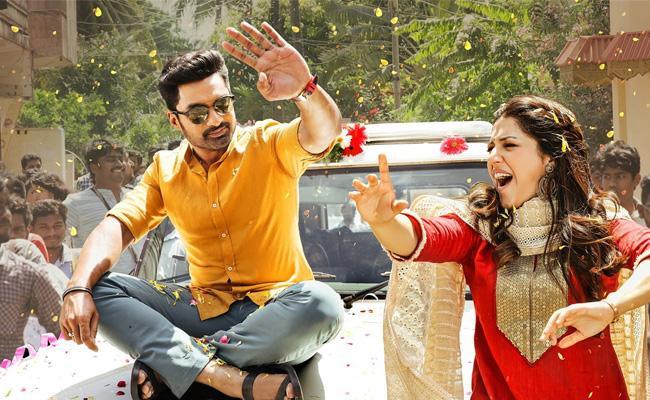Kalyan Rams Entha Manchivaadavuraa Telugu Movie Theatrical Trailer Out - Sakshi
