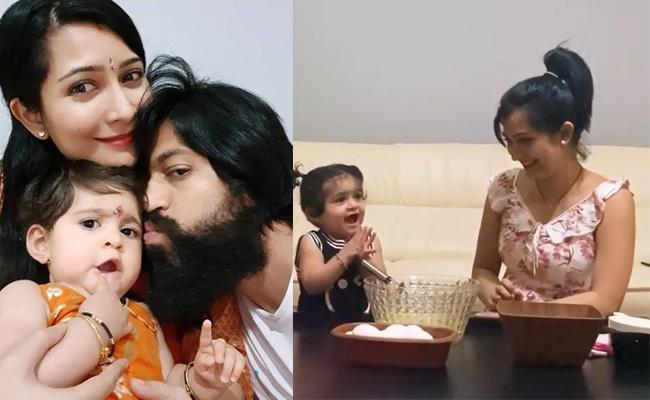Ayra And Radhika Surprise Wishes To Yash - Sakshi