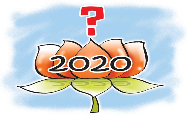 Pentapati Pullarao Guest Column On BJP - Sakshi