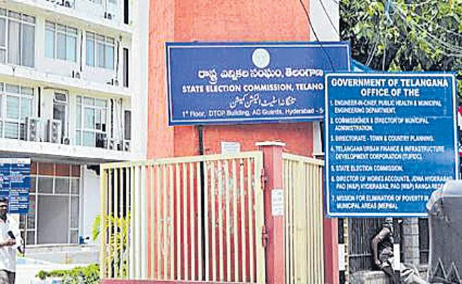 Election Commission Gives No Children Limit To Candidates In Elections - Sakshi