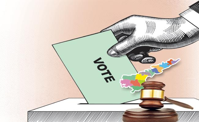 Local Body Elections As per schedule - Sakshi