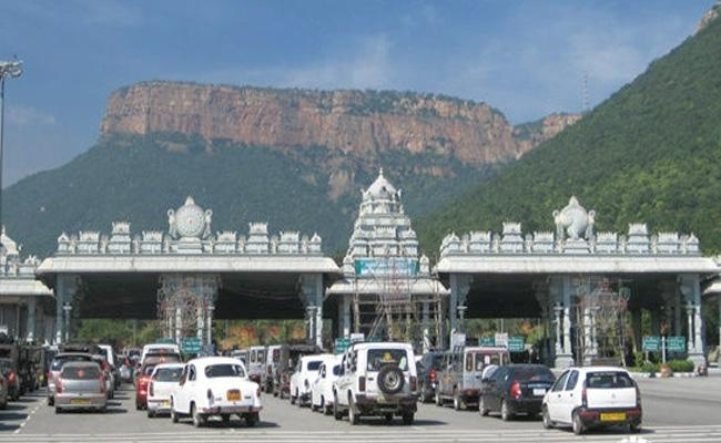 TTD Says Alipiri Toll Gate To Go FASTag Way Soon - Sakshi
