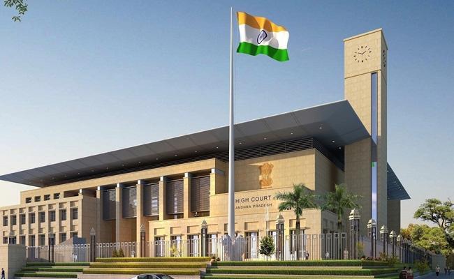 Andhra Pradesh High Court Reject To Intervene Capital Issue - Sakshi