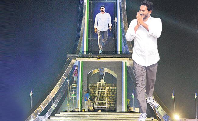 One Year Completed For  YS Jagan Praja Sankalpa Yatra - Sakshi