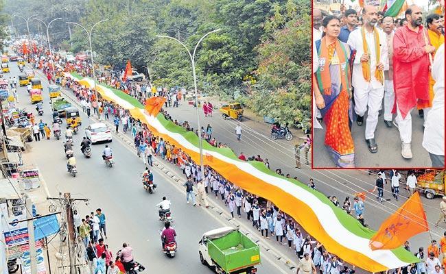 BJP Bandi Sanjay Rally In Warangal For CAA - Sakshi