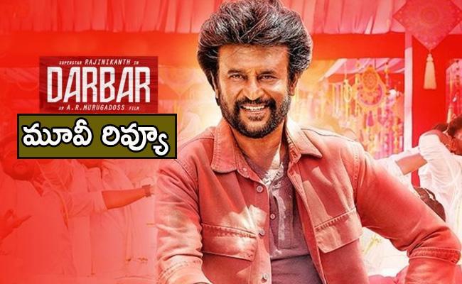 Darbar Movie Review and Rating in Telugu - Sakshi