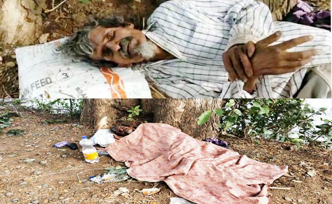 Relatives Leave Elderly Man in Samarlakota Near Train Gate - Sakshi