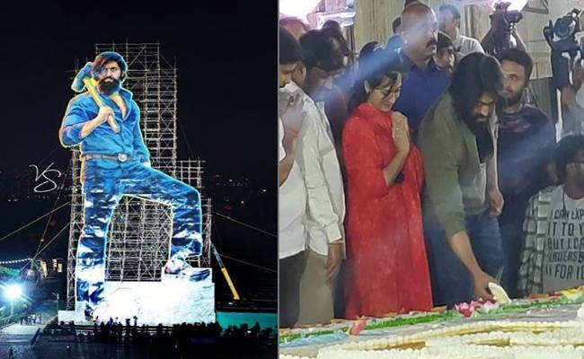 KGF Hero Yash 5000 KG Birthday Cake Makes World Record - Sakshi