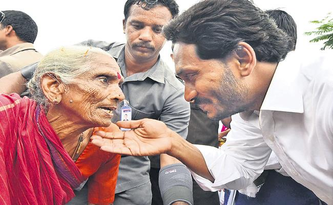 CM YS Jagan personal letter to pensioners - Sakshi
