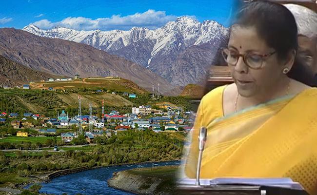 Union Budget 2020 : Heavy Allocation To Jammu Kashmir And Ladakh - Sakshi